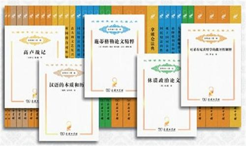 汉译世界学术名著丛书:珍藏本:纪念版:历史(全1... _孔夫子旧书网
