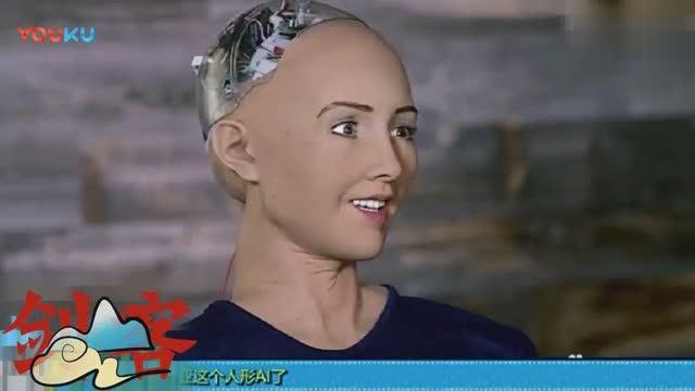 包括索菲亚在内,目前人工智能机器人已经达到了什么地步?