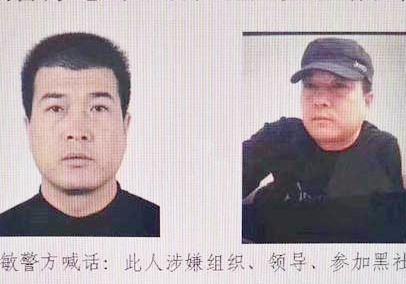 新疆最大涉黑案件名单