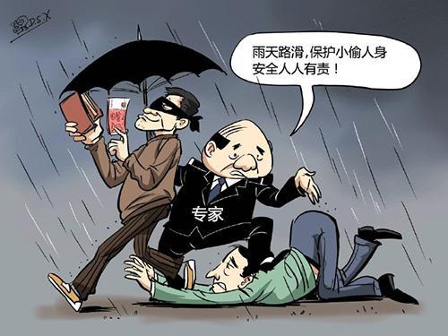 小偷行窃卡通图片