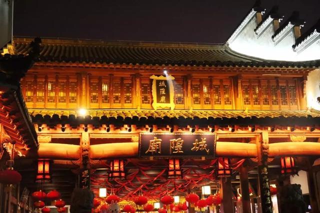 宁波城隍庙