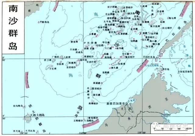 南海诸岛包括那些岛_学识网