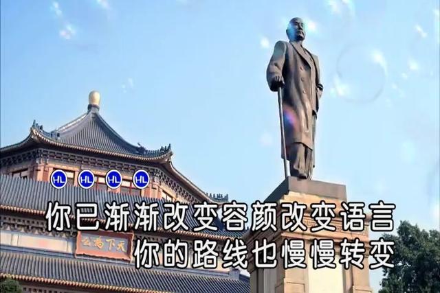广东地图高清