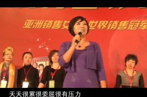 2019年营销中国大讲堂,徐鹤宁精彩演讲