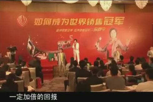 徐鹤宁演讲视频 徐鹤宁最新演讲视频 标清_全集视频... _搜狐视频