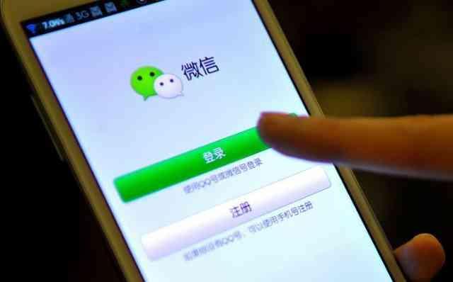 苹果手机微信聊天记录删除了怎么恢复-微信聊天记录... -PC6教学