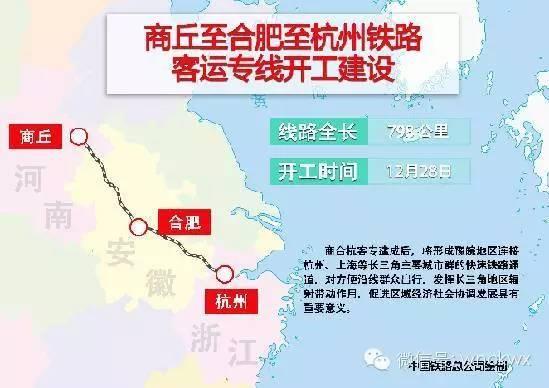 商合杭高铁10月开工 宣城到杭州以后只要一小时!