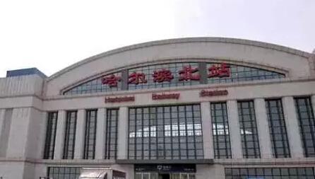 哈齐客运专线更名哈齐高铁 两地车程缩至80分钟_东方网