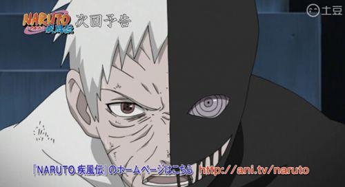 火影忍者naruto堂