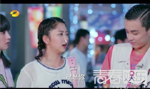 吴磊蒋依依完整版