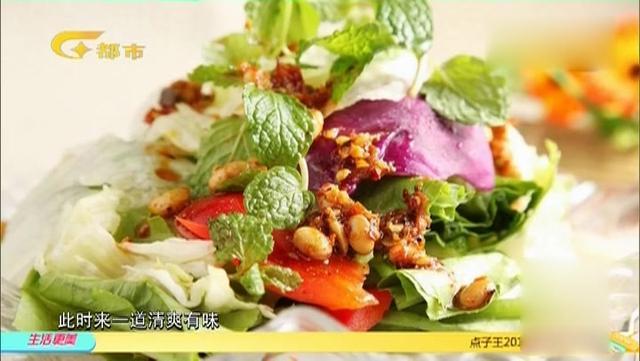 凉拌蔬菜怎么做_凉拌蔬菜的做法_小狐狸君君_豆果美食