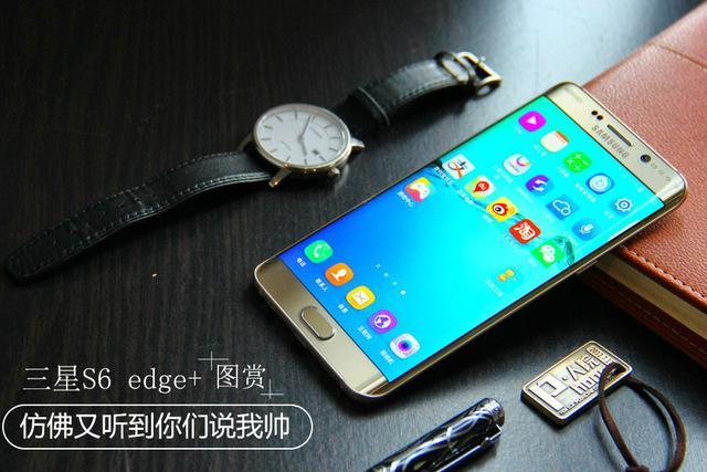 三星Galaxy S6 Edge:来自三星第一代曲面屏,6张... _手机网易网
