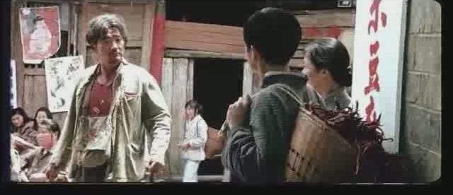 亂鬼龍鰻魚電影