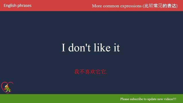 生活中常用的英语句子 - 豆丁网