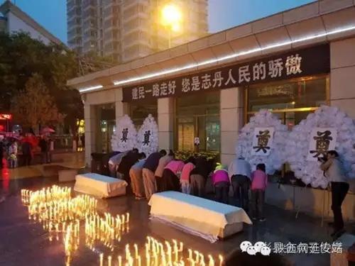 陕西安康54岁副市长李建民出差期间突发疾病逝世-李建... -东方网