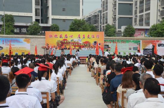 南宁宾阳县有哪些高中?-城际分类
