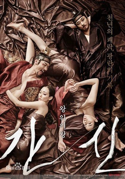 《奸臣》资料-韩国-电影-优酷网,视频高清在线观看-又名:《T...