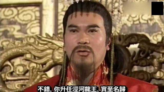 菩提祖师是不是成为泾河龙王了