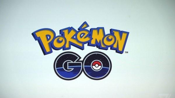首次日本开售:Nintendo 任天堂 推出 《口袋妖怪》主题限量版2DS