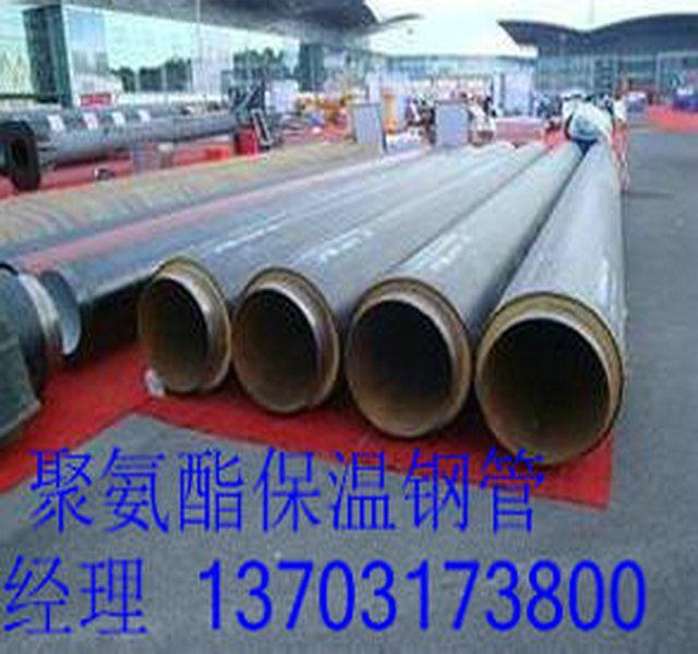 沧州蒸汽直埋保温管量大从优-企业新闻-六安新闻网