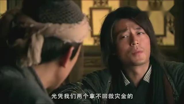 马天宇京剧花旦扮相太美了,与霍建华对戏