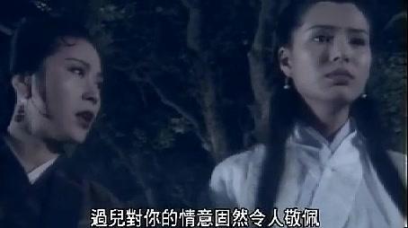 小龙女喜欢睡在绳子上,难道只为了练功?金庸:我不好意思说!
