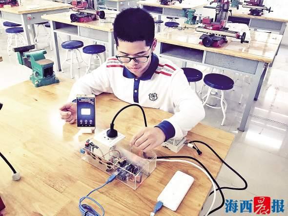 高中生创新科技小发明
