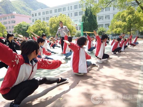 宁远县实验中学