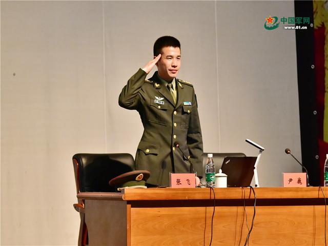 防空兵学院黄关庆