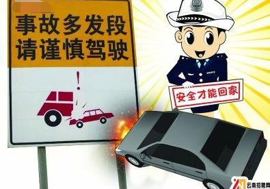昆明阳宗隧道一年里发生458起车祸_手机搜狐网