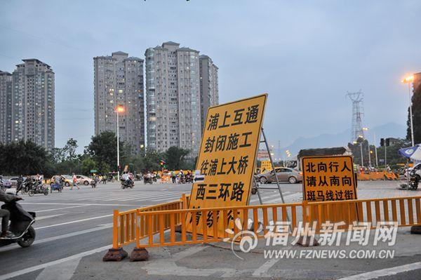 突发!福州浦上大桥,小车连撞4辆电动车!连车带人飞起
