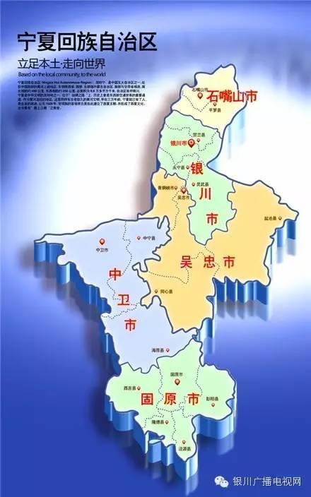 宁夏葡萄酒酒庄地图