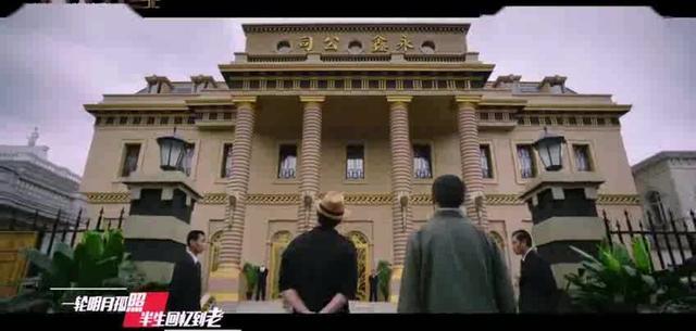 金志文 - 电视剧《远大前程》兄弟主题曲《熙熙攘攘》