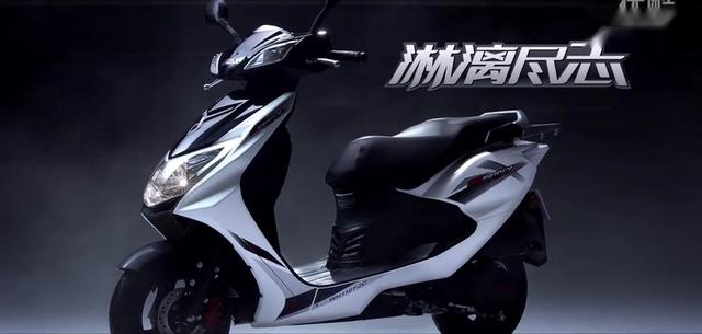 全新FI电喷踏板——五羊本田雅志110-汽车-高清完整正版... -优酷