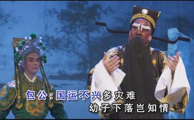 潮剧选段《包公会李后》演唱:林柔佳 刘小丽