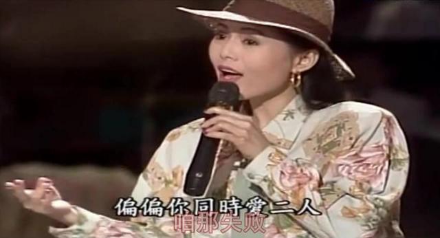 闽南语歌曲《烧酒话》