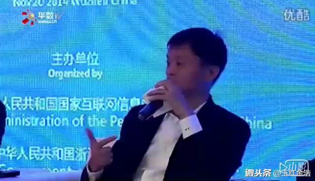马云刘强东斗嘴,刘强东机智破局,雷军一旁神补刀_腾讯网