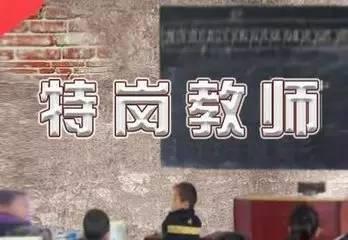 安徽省安庆市文科状元
