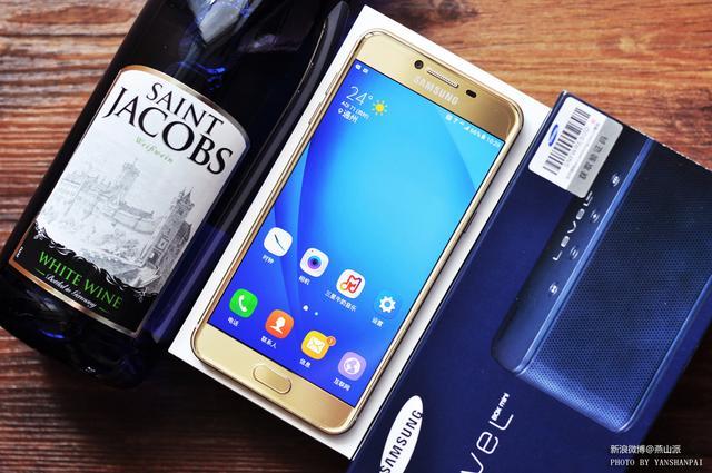 【三星c5手机】三星c5手机报价_参数_图片_手机中国
