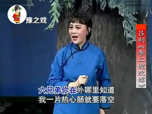 吕剧《江姐》选段-高静