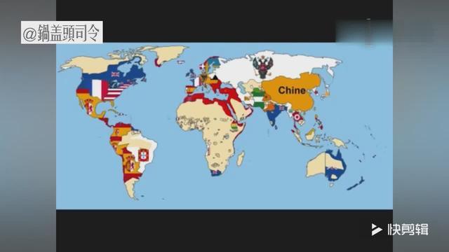 世界各国以自己为中心的世界地图究竟是什么样的?