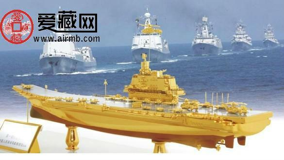 你知道中国航母第一舰(航母模型)吗?