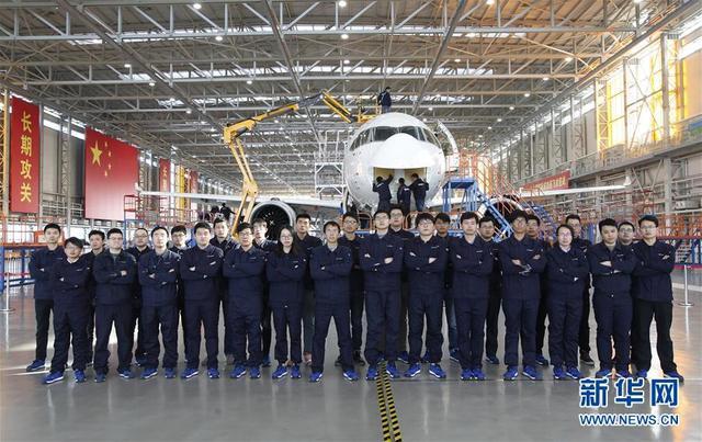 上海飞机制造有限公司-全球管控