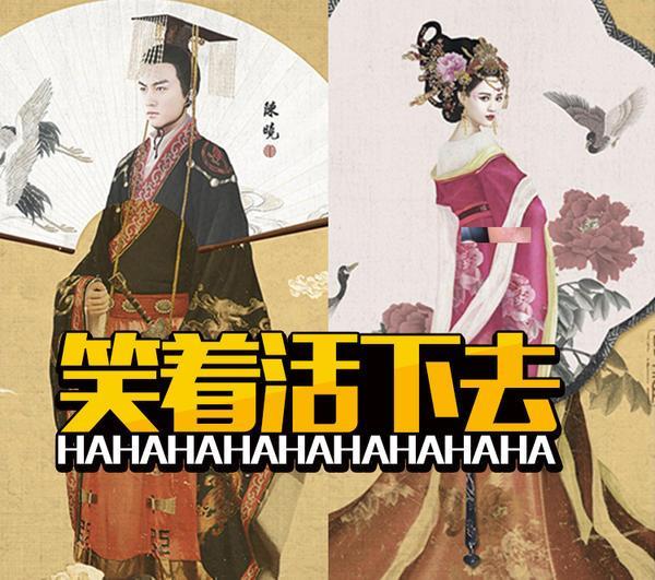 陈乔恩独孤皇后大婚