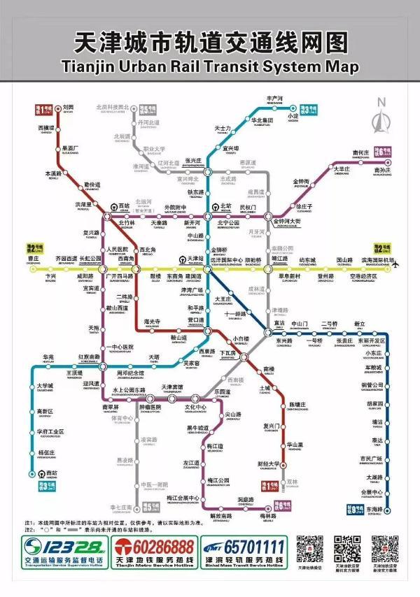 北京八号线末班车时间