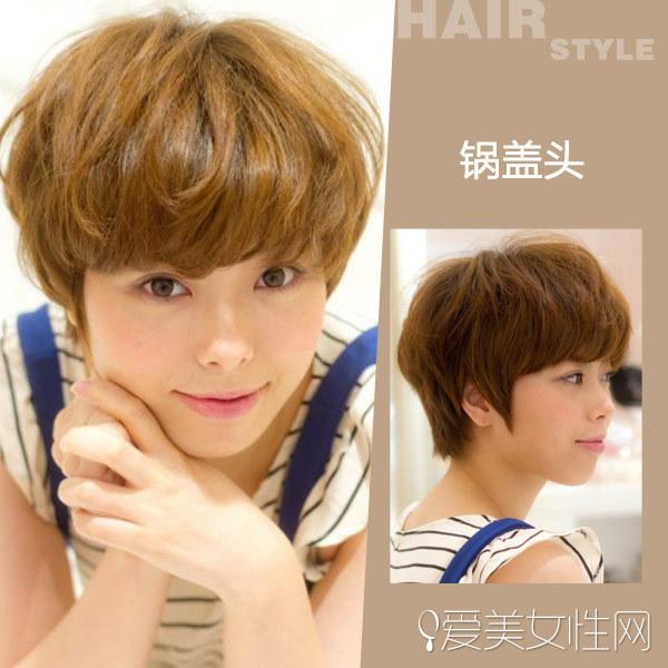 盖盖头发型图片男生