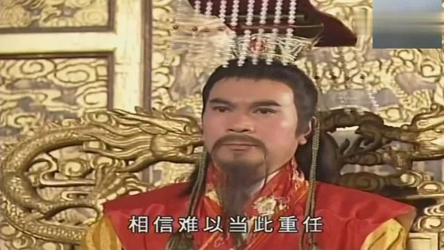 菩提祖师受封泾河龙王,道观关门,六耳猕猴无处可去_网易视频