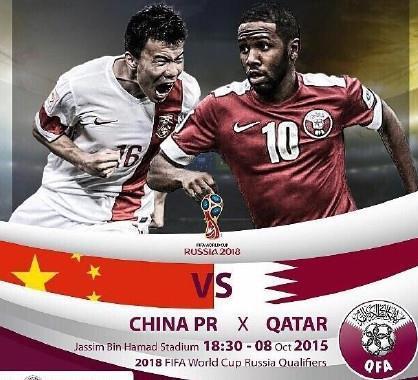 卡塔尔世界杯海报图片