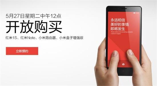 红米note1S全系列通刷刷机教程_线刷官方... -中关村在线手机论坛