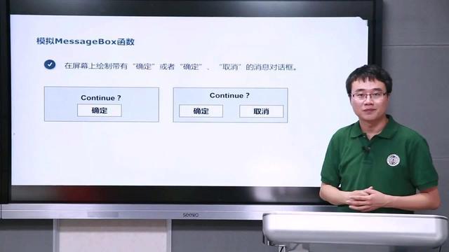 【广东lcd显示屏生产厂家价格】广东lcd显示屏生... - 中国供应商